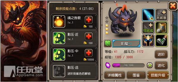 dao-ta-chuan-qi2