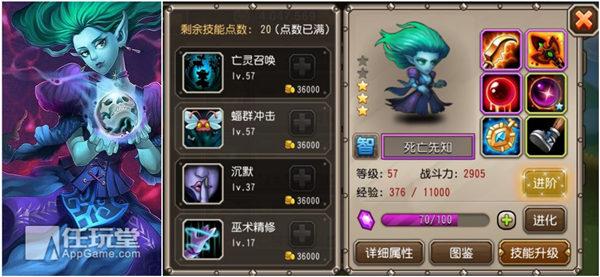 dao-ta-chuan-qi4