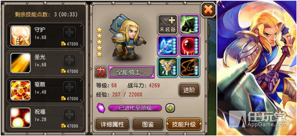 dao-ta-chuan-qi1