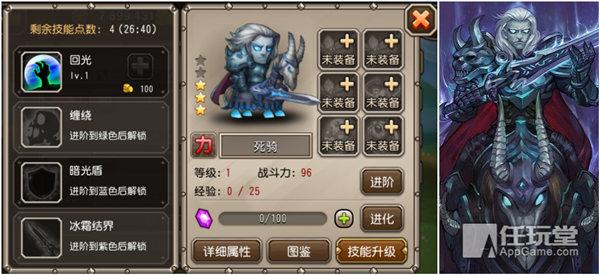 dao-ta-chuan-qi7