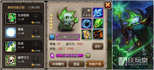 dao-ta-chuan-qi5
