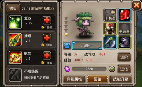 /upload/zixun/collect_img/2014-06-24/151403605949.png