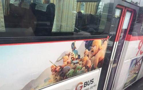 进军思密达!COC公交巴士与地铁广告