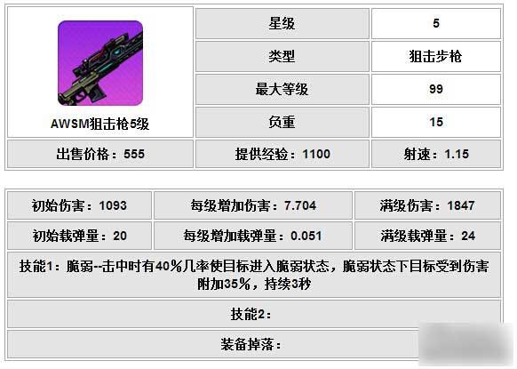 3923-141010143400W7.jpg
